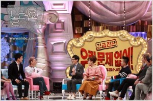 Big Bang - MBC Come To Play - 04apr2011- 07