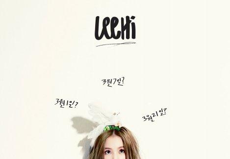 [250212] Lee Hi Foto Teaser