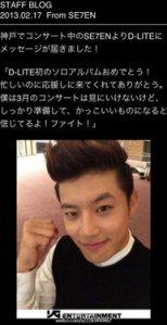 se7en_dae_msg
